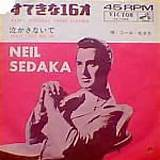 HAPPY BIRTHDAY NEIL SEDAKA – CLASSIC SCOPATONE VIDEO